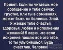 Владимир Меркушин фото #23