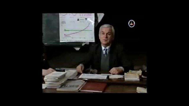 Зазнобин В М 1997 01 24 Пушкин и Россия ч 1