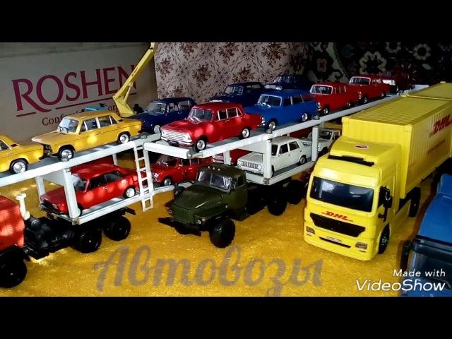 Автовозы 143 КАМАЗ и УРАЛ