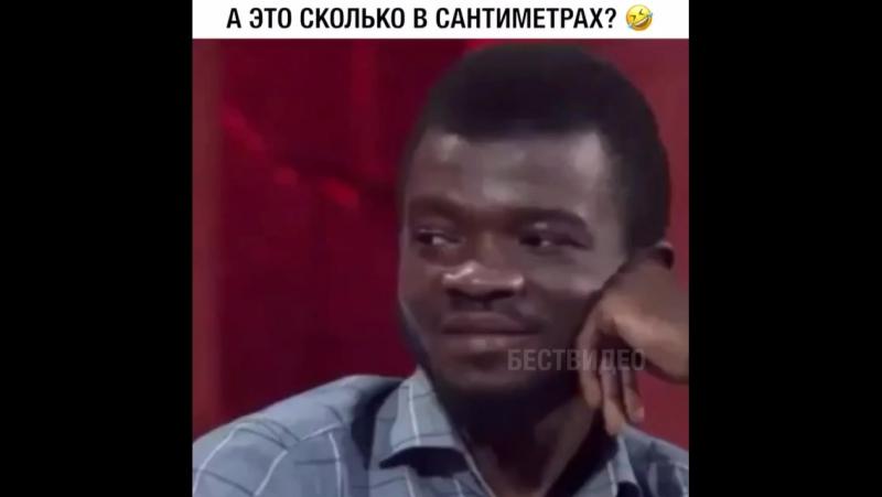 Мужлан