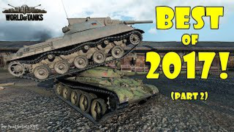 World of Tanks Funny Moments BEST OF 2017 Part 2