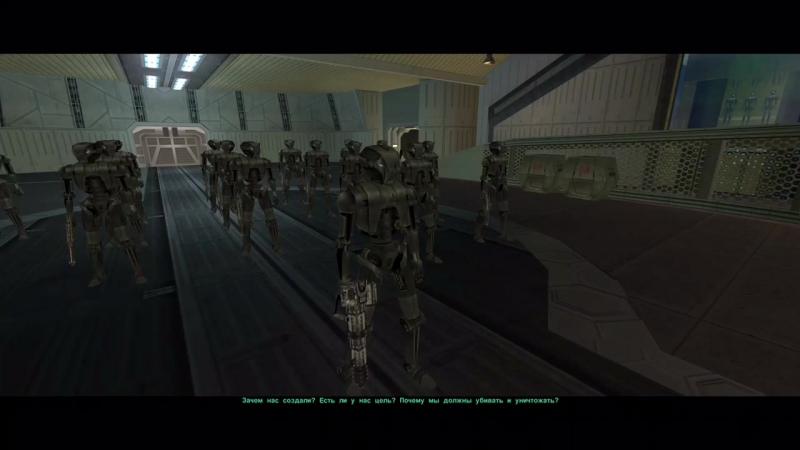 Фабрика HK (вырезанный контент) - Новое поколение дроидов-убийц