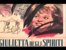 Giulietta Degli Spiriti 1965 Federico Fellini Giulietta Masina Sandra Milo Mario Pisu Valentina Cortese Caterina Boratto