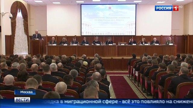 Вести-Москва • Собянин: в столице снизился уровень преступности
