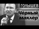 Кому подчиняется Путин теневой лидер ленинградской подворотни