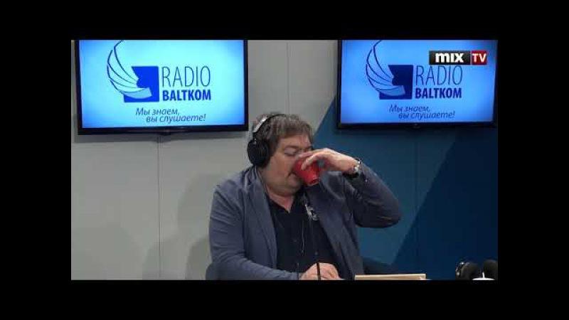 Российский писатель Дмитрий Быков в программе Встретились, поговорили MIXTV