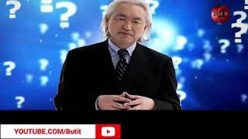 Dr.Micho Kaku said: Now Nibiru is a big problem for all of US