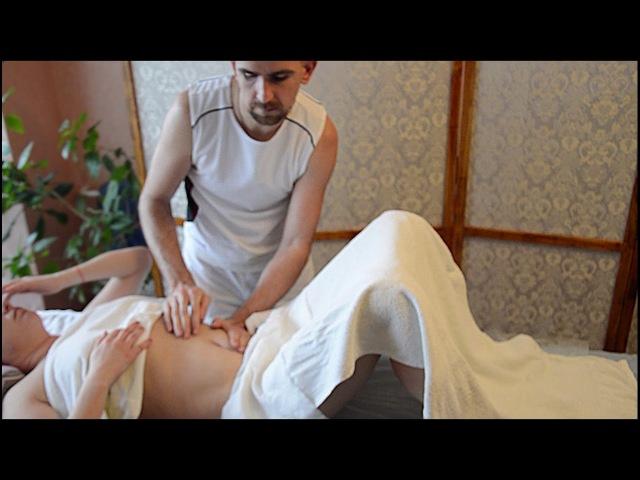Висцеральный массаж (массаж внутренних органов)
