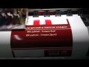 Печать афиши формат А1