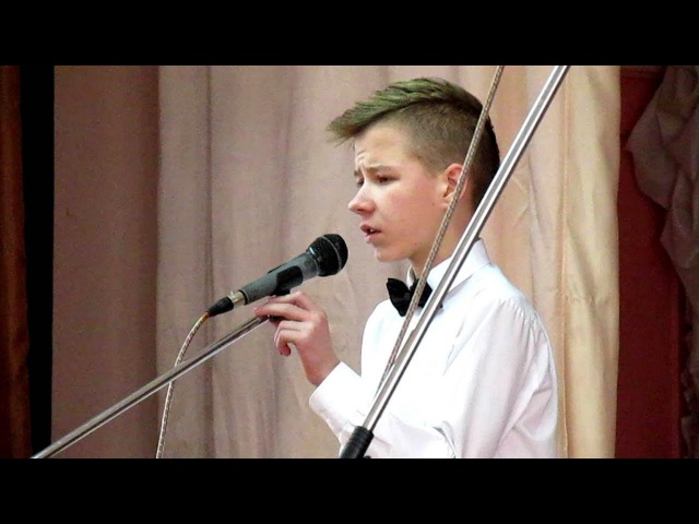Voices of Hearts'17 / Ignat Usovich, School 5 Soligorsk