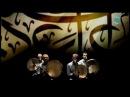 Allah Görelim Neyler Grup Dergah