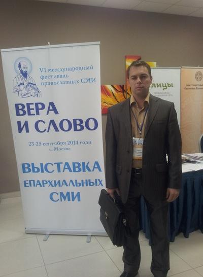 Леонид Радченко