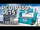 Портальный гидравлический пресс MECAMAQ PCD-P 150 тонн