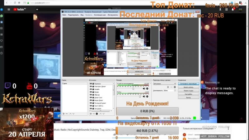Играю на KetraWars.net x1200! Мутимся !! а также топ сервер KetraWars X1 PTS