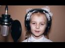 Клип-песня - лучший подарок для папы