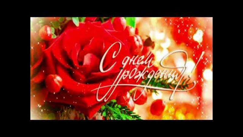Поздравление с днем рождения Ольге Оле Оленьке