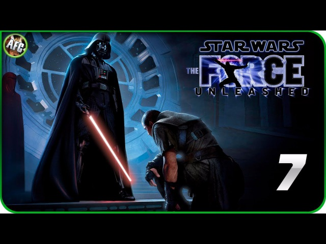 Star Wars: The Force Unleashed ➪ Серия 7 ➪ Имперский Кашиик