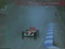 AyrtonSenna vs NigelMansell - AustralianGP 1991