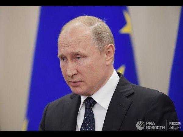 Путин о задержании Вышинского