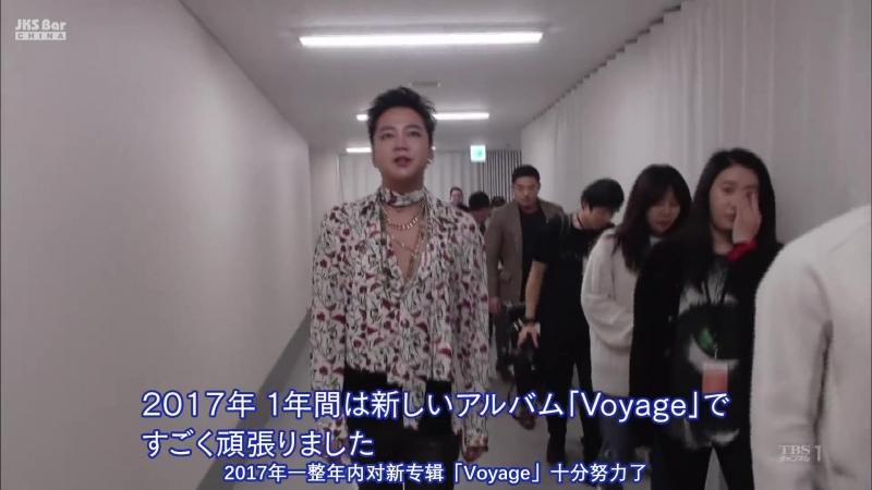 2018/01/18 Jang Keun Suk【THE CRISHOW IV-Voyage-】Osaka HALL