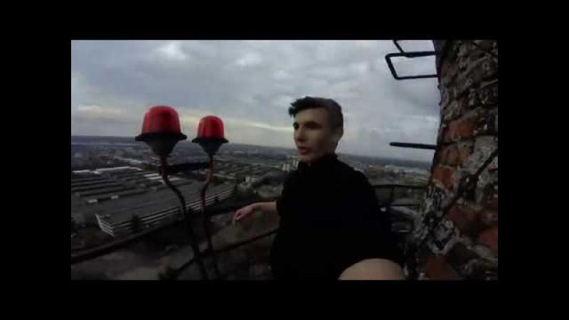 Пробрался на трубу высотой 100 метров | Побег от охранника