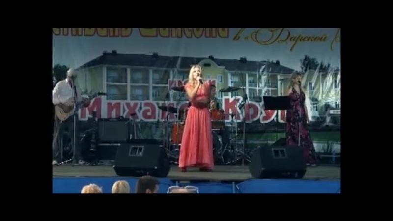 Makarovna-solnechnyy-krug-pamyati-mihaila-kruga-youix_com