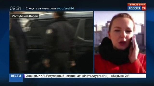 Новости на «Россия 24» • Суд отказался арестовывать руководителя Samsung