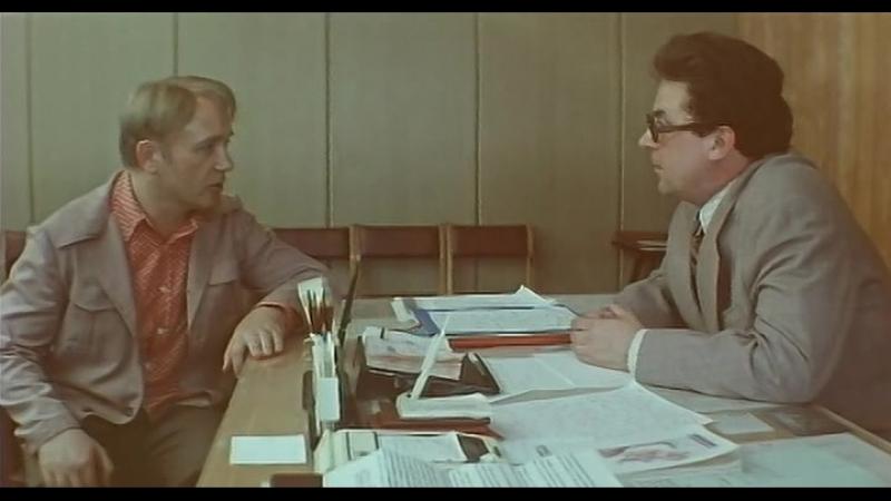 Живите в радости. 1978.(СССР. фильм-комедия)
