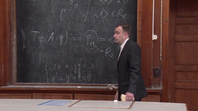 Силаев П. К. - Квантовая теория - Чистые и смешанные состояния (Лекция 2)
