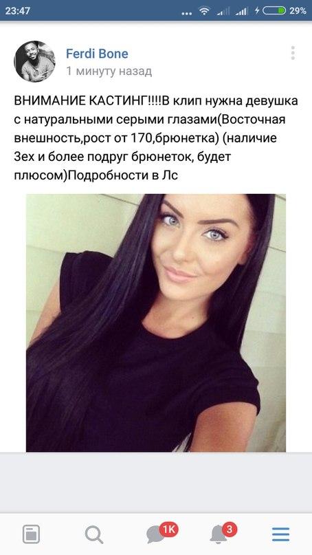 Ferdi Bone   Москва