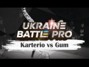 Karterio vs Gum TOP8 1 vs 1 Kidz Ukraine Battle Pro 2018
