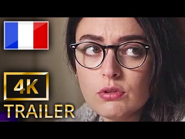 Kocan Kadar Konus - Official Trailer [4K] [UHD] (Français/French Sub)