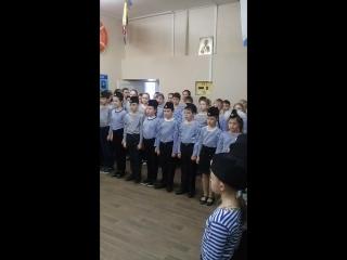 Посвящение юных обучающихся в курсанты-20.02.2018 г.