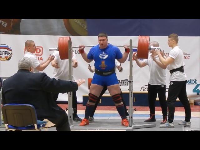 Prokhorov Maxim total 1087,5kg@120kg. Championship of Russia 2018