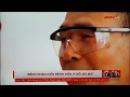 ANTV- NHỊP SỐNG 24/7: Luật sư BÙI TRỌNG HIỂN bảo vệ miễn phí 4 bệnh nhân mổ mắt tại BV Quận 10 bị mù