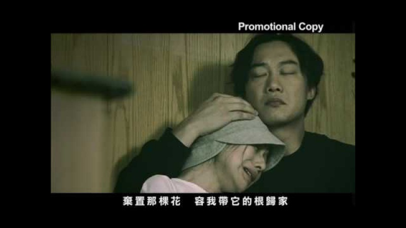 Eason Chan 陳奕迅 七百年後 MV