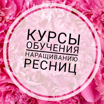 Светлана Миллер