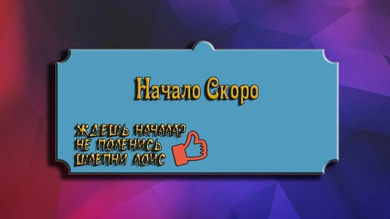 Прохождение Serious Sam HD:The First Encounter (Сложность Круто) 3