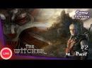 КОЛДУНСТВО The Witcher Enhanced Edition