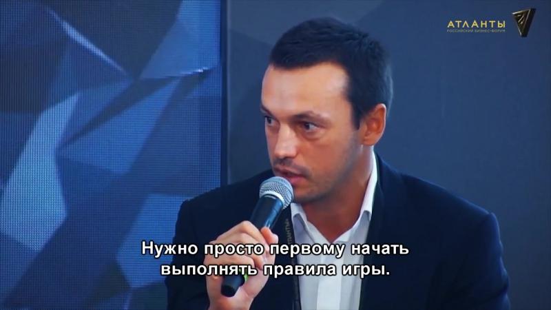 Евгений Дёмин Максим Фалдин Ирина Эльдарханова Мышление стартапа