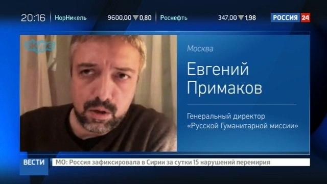 Новости на «Россия 24» • Борт Минобороны доставил в Таджикистан учебники на русском языке