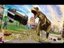 Dinosaur Hunter Dino City - Охота на динозавров 3Д.Освобождаем город от КарнотавровОбзор ...