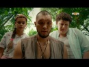 Остров 2 сезон - 16 серия эфир 01.03.2018 на от тнт