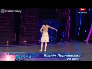 """Танцуют всi """" Украинское телешоу  """" Девушка танцует классно"""