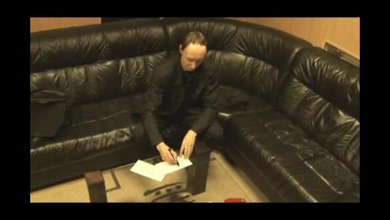 Эдмунд Шклярский Автографы для Германии тур Полнолуние