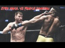 Stipe Miocic vs Francis Ngannou FIGHT HIGHLIGHTS