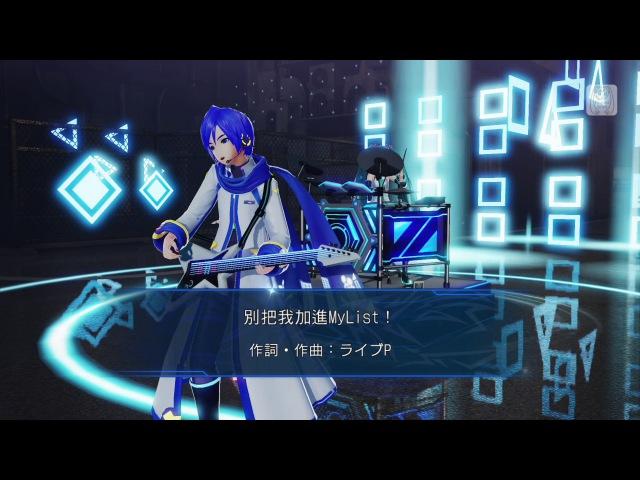 Cool Medley [Miku KAITO MEIKO]