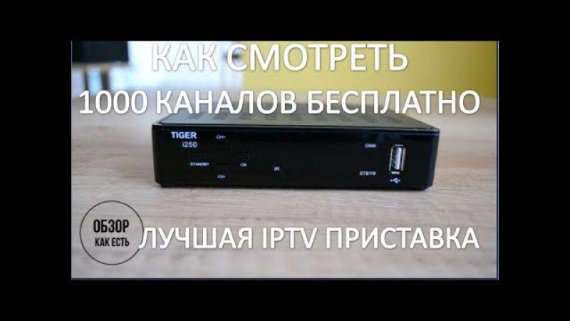 ПОРНО ОНЛАЙН ТВ TVXXXNET PORNO TV ONLINE
