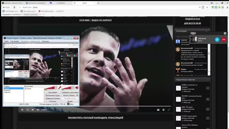 Live: WWE | Pro-Wrestling.org