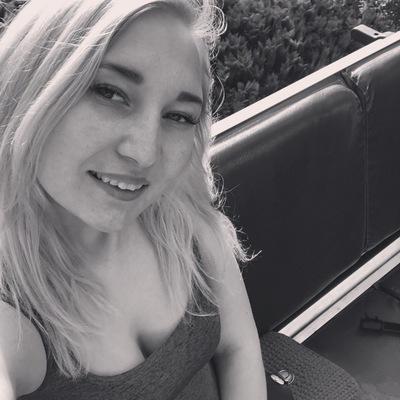 Алина Галикеева